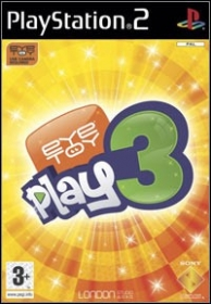 EyeToy: Play 3 (PS2)